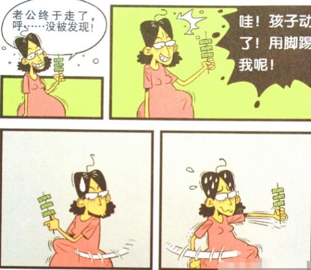 """猫小乐:老妈""""身怀六甲""""偷吃臭豆"""