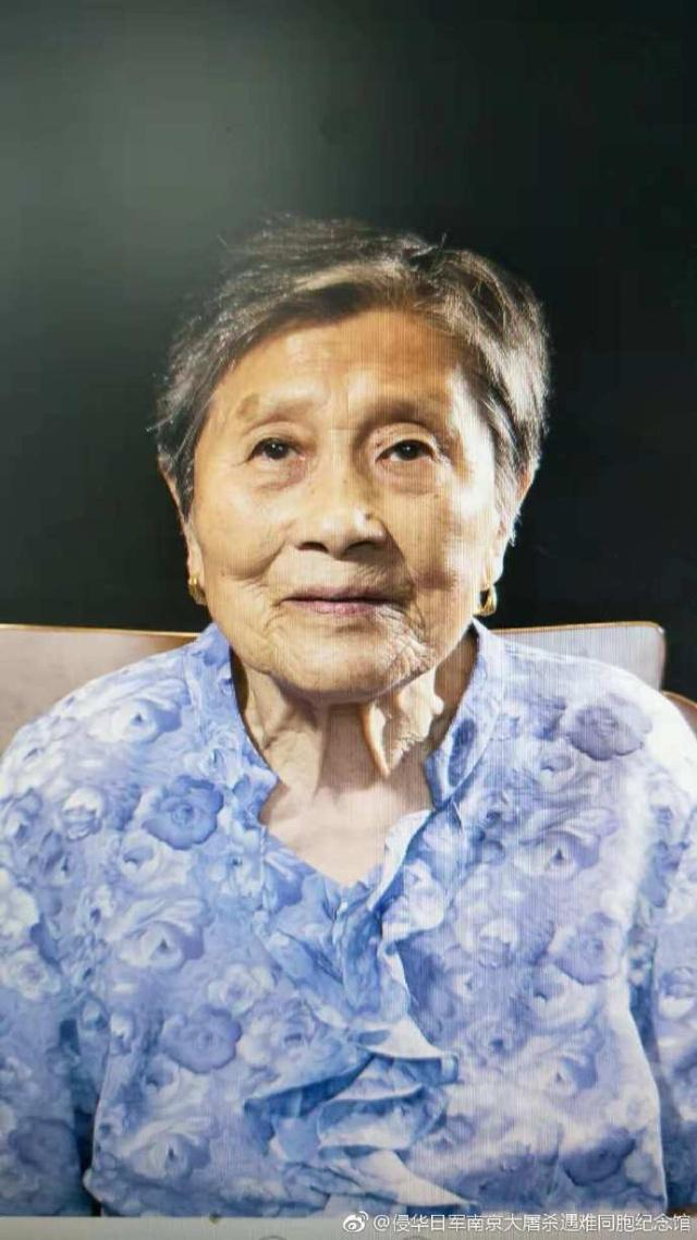 两位南京大屠杀幸存者去世详情介绍