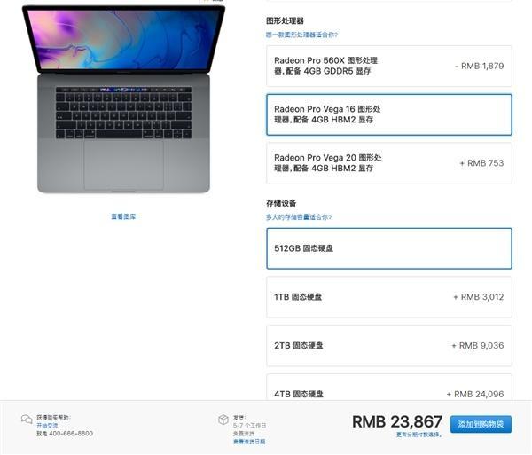 苹果更新MacBook新版本   你是否买账呢1