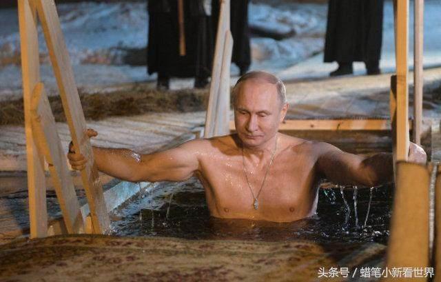 普京光膀子冒着严寒泡冰水 真是太硬核了!