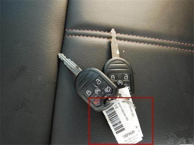 莱芜车主注意:车钥匙的小皮扣千万别随手扔掉,你等于把你的车送给别人(图2)