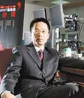 长城基金韩浩:未来几年是中国股市黄金期