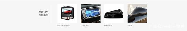 物联网|物联网卡|物联网设备|物联卡|移动物联网卡|电信物联网卡|联通物联网卡|广瑞物联