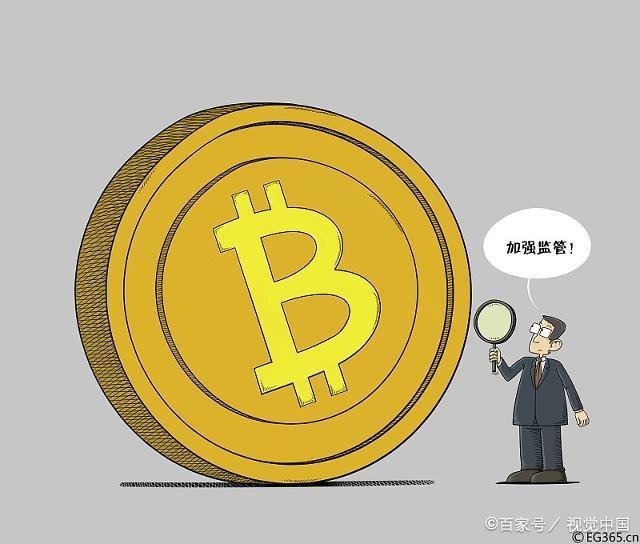 虚拟货币和交易所(探讨币圈)