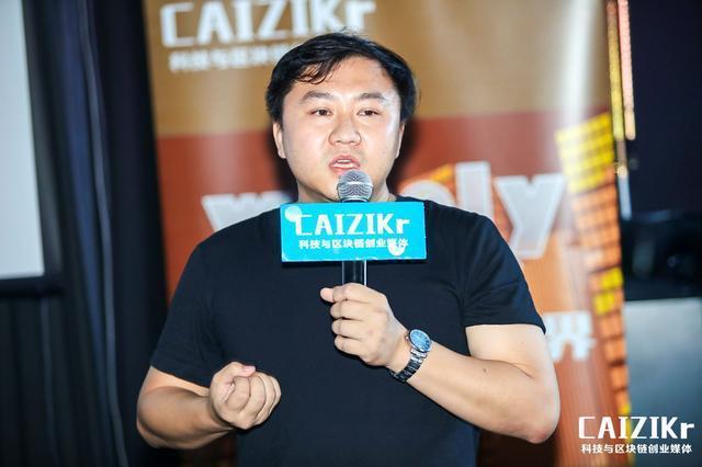 CAIZIkr菜籽科技创业媒体最新一期主题创业活