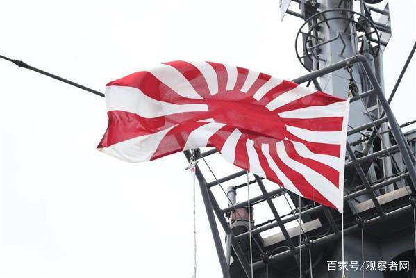 """韩国禁止悬挂""""旭日旗""""参加阅舰式 日本:不派舰艇参加"""