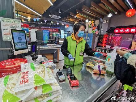 北京商超試水二維碼電子小票