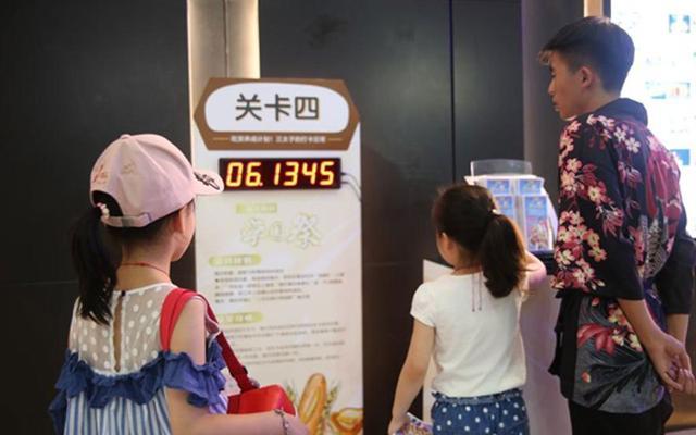 """""""二次元圣地""""出道暨上海百脑汇二次元动漫学园祭主题活动 业内 第9张"""