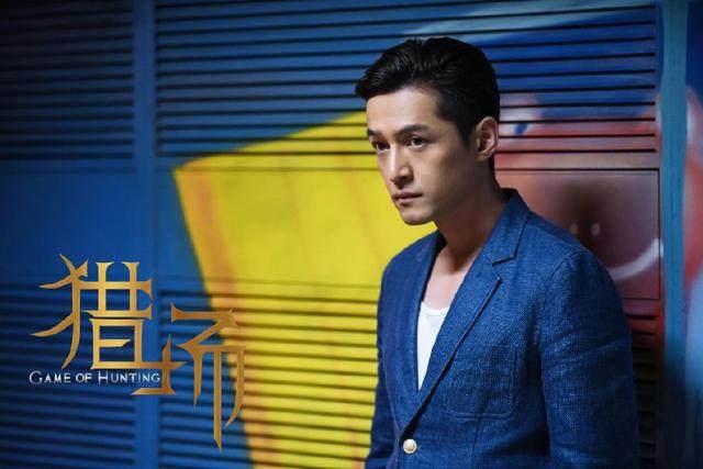 胡歌、彭于晏的发型是最值得男生借鉴下,网友:发型干净利落帅气