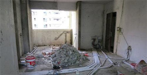 成都二手房屋维修