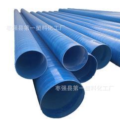 专业定做φ200电力电缆保护管 防腐玻璃钢管道 玻璃钢缠绕管道