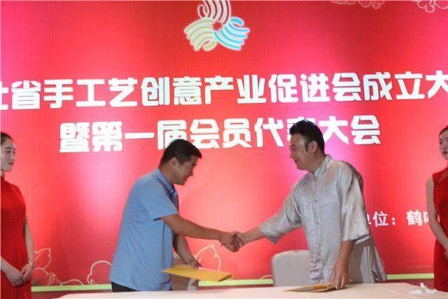 河北省手工艺创意产业促进会成立王昭当选会长