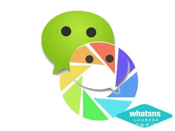 微信推广软文案例