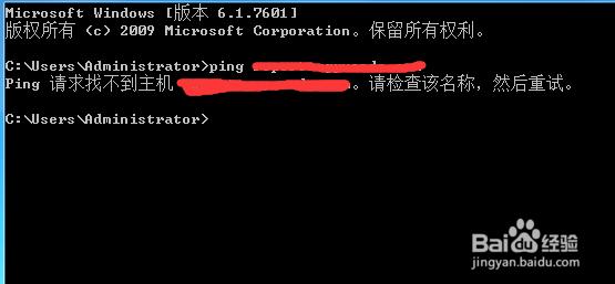 怎么网站:某个网址或网站打不开是怎么回事?-U9SEO