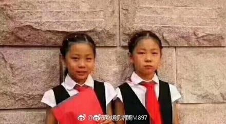 走失双胞胎姐妹一人已身亡