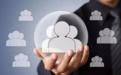 企业客户中征码是什么