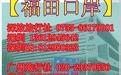 通行证过期了拿护照能不能去香港?在香港可以经停几天?