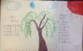 四年级春天古诗手抄报