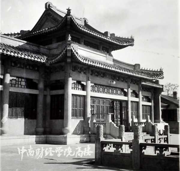 中国注册会计师考试阅卷中心,中国大陆第七所amba,cfa协会认证院校,是
