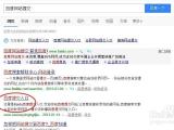 不被搜索引擎收录的网站_搜索引擎是什么?