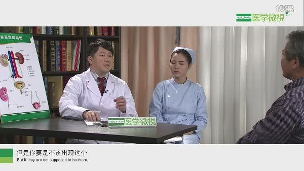 肾结石是怎么回事?